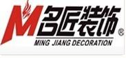广州名匠装饰吉安分公司