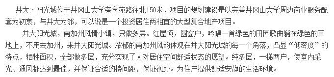 http://www.jianfangchan.com.img.hangzhoufcw.com/userfiles/image/20150531/3121132682a066a47a3767.png