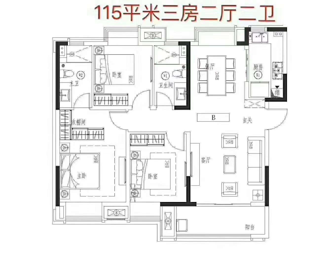 115平三房二厅二卫